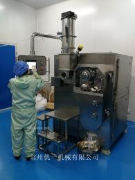 颗粒剂干法制粒机