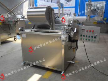 电加热麻花油炸机 自动搅拌油炸机
