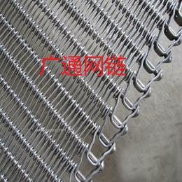 非标定制螺旋输送冷却线链网 食品速冻机304输送带
