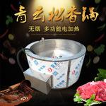 煮肉 松香鍋 獨特設計 節省松香 功率可調 全程自動控制 操作安全 經久耐用