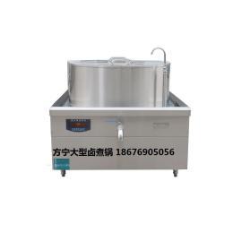 方宁大功率电磁炉大型商用电煮锅卤锅