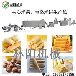 夹心米果宝岛米饼生产设备