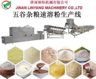 五谷雜糧代餐粉生產設備