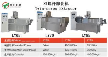 济南双螺杆膨化食品机,膨化食品生产设备