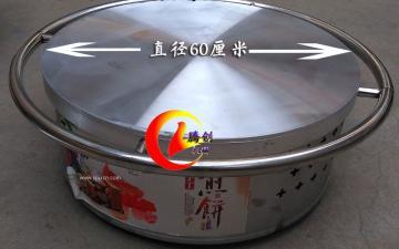 60型旋轉燃氣煎餅機,雜糧煎餅鏊子