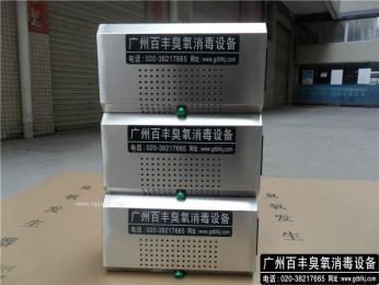 3克空气源臭氧发生器壁挂式臭氧发生器