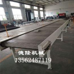 不锈钢链板输送机食品链板输送线冲孔链板输送机厂家