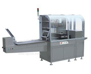 铝塑泡罩包装机 浙江划算的350C往复式高速枕式医疗用品专用包装机
