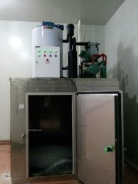 5吨片冰机 大型片冰机