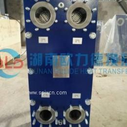 江西、广西板式换热器专业生产厂家