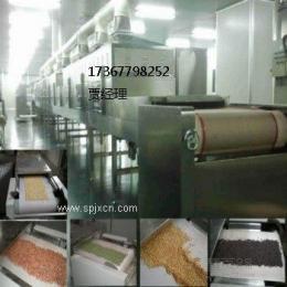 人造大米微波烘干干燥机