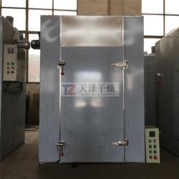 烘干机 天泽牌小型电加热干燥箱 热风循环烘箱