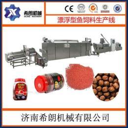膨化寵物食品 雙螺桿魚飼料生產機械