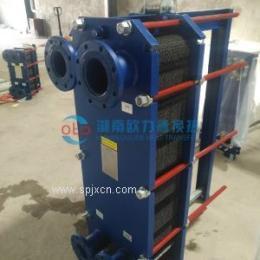 湖南江西锅炉采暖、蒸汽加热用高效节能型板式换热器