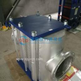 欧力德牌耐高温高压耐腐蚀全焊接板式换热器湖南江西贵州直供