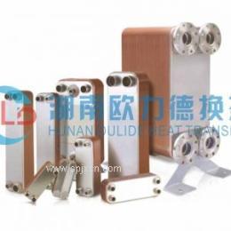 欧力德牌钎焊机板式换热器占地面积小换热量大重量轻