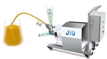 粉液高速混合乳化机