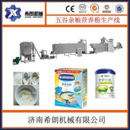 加工嬰兒米粉 營養粉設備