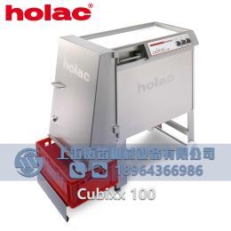 德国Holac Cubixx 100型肉类切丁机 切条机 切片机