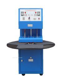 供应JL-50S自动高速吸塑封口包装机
