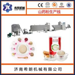 速溶即食早餐营养粉加工设备
