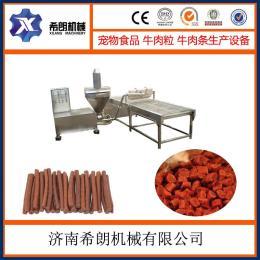 寵物肉腸生產設備