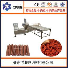 加工寵物零食肉腸設備