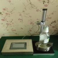 新品推荐BCY-2SD玻璃瓶垂直轴偏差测定仪