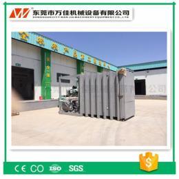 供应--厂家直供JV-7果蔬预冷机