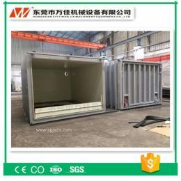 供应--厂家直供JV-12果蔬预冷机