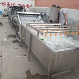 苹果清洗机 草莓清洗设备 清洗机报价