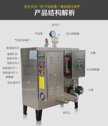 电加热蒸汽发生器厂家锅炉