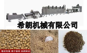 水产品悬浮鱼饲料生产机械