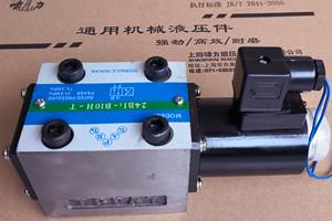 24BI1-B10H-T 电磁换向阀 二位四通换向阀