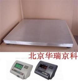 电子地磅北京不锈钢防水地磅0.5T-3T(1.2*1.2m)北京华瑞京科称重