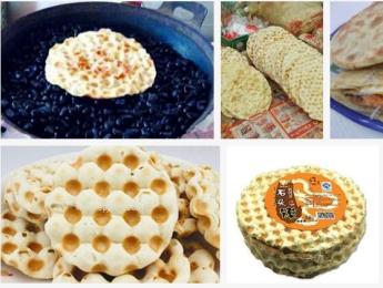 生产石头饼设备
