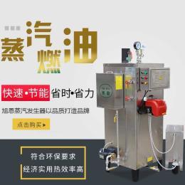 采用电热蒸汽发生器可以解决电镀液的温度控制问题