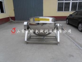 食堂炒菜熬粥专用蒸汽夹层锅