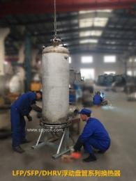 供應浮動盤管型半即熱式水加熱器