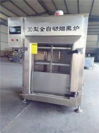 电加热蒸熏炉,环保型烟熏炉