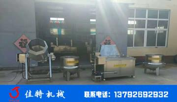 江苏青豆油炸机 燃气自动搅拌油炸机