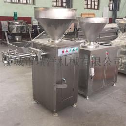 厂家直销优质瑞洋QD-II气动扭结灌肠机 产品图片
