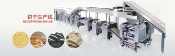全自动饼干生产全套机械