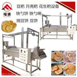 江西客家豆巴月亮巴生产设备 豆巴机月亮粑机豆饼机