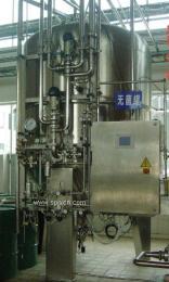 無菌罐系統 牛奶 飲料緩存罐
