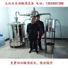 100型一套酿酒设备 小型酿酒设备价格