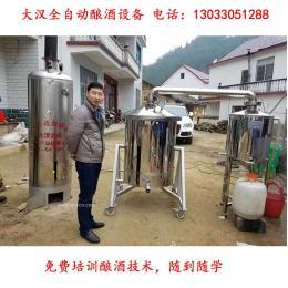 玉米酿酒设备米酒设备高粱酒设备