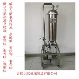 白酒过滤器白酒过滤设备小型家庭白酒过滤机