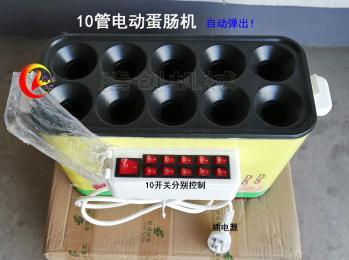 全自动蛋包肠热狗机