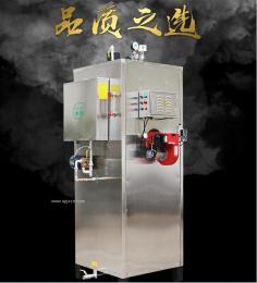 电子厂需要广东太空加湿蒸汽发生器,帮助远离静电危害